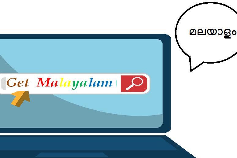 Portfolio for Translation Malayalam _English