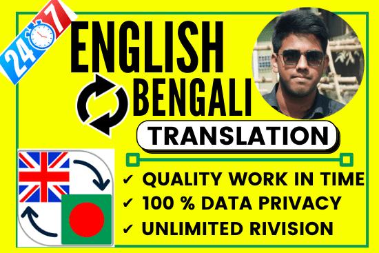 Portfolio for English to Bengali Translation