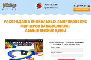 Portfolio for HTML,HTML5