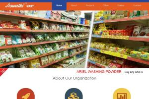 Portfolio for Website,Android,iOS,ERP,E-Commerce,