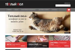 Portfolio for PHP MySQL developer