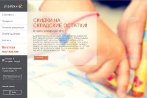 Portfolio for Web Developer/Designer