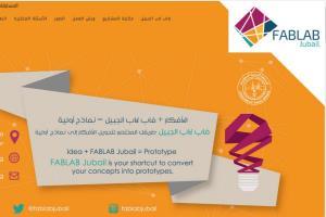 Portfolio for Multilingual Websites