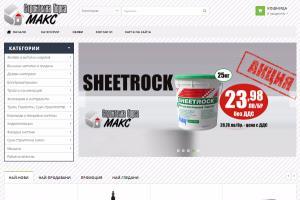 Portfolio for Website Support, Graphic designer