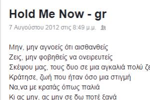 Portfolio for translation from english to greek
