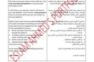 Portfolio for English-Arabic Translator   Transcriber