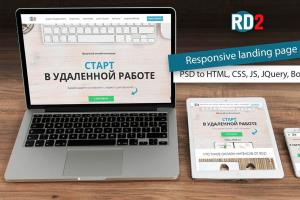 Portfolio for PSD to responsive HTML