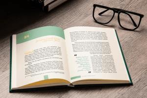 Portfolio for Adobe Indesign book layouting