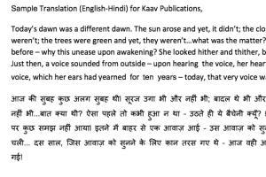 Portfolio for English-Hindi/Hindi-English Translation