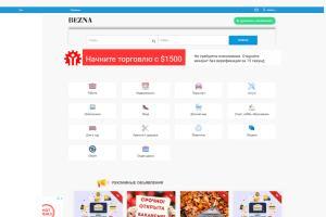 Portfolio for wordpress, seo, web-developer