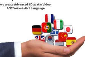 Portfolio for A-Tech Animations