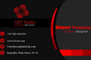 Portfolio for Business Card Designing