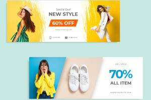 Portfolio for Top quality banner design for web, Media