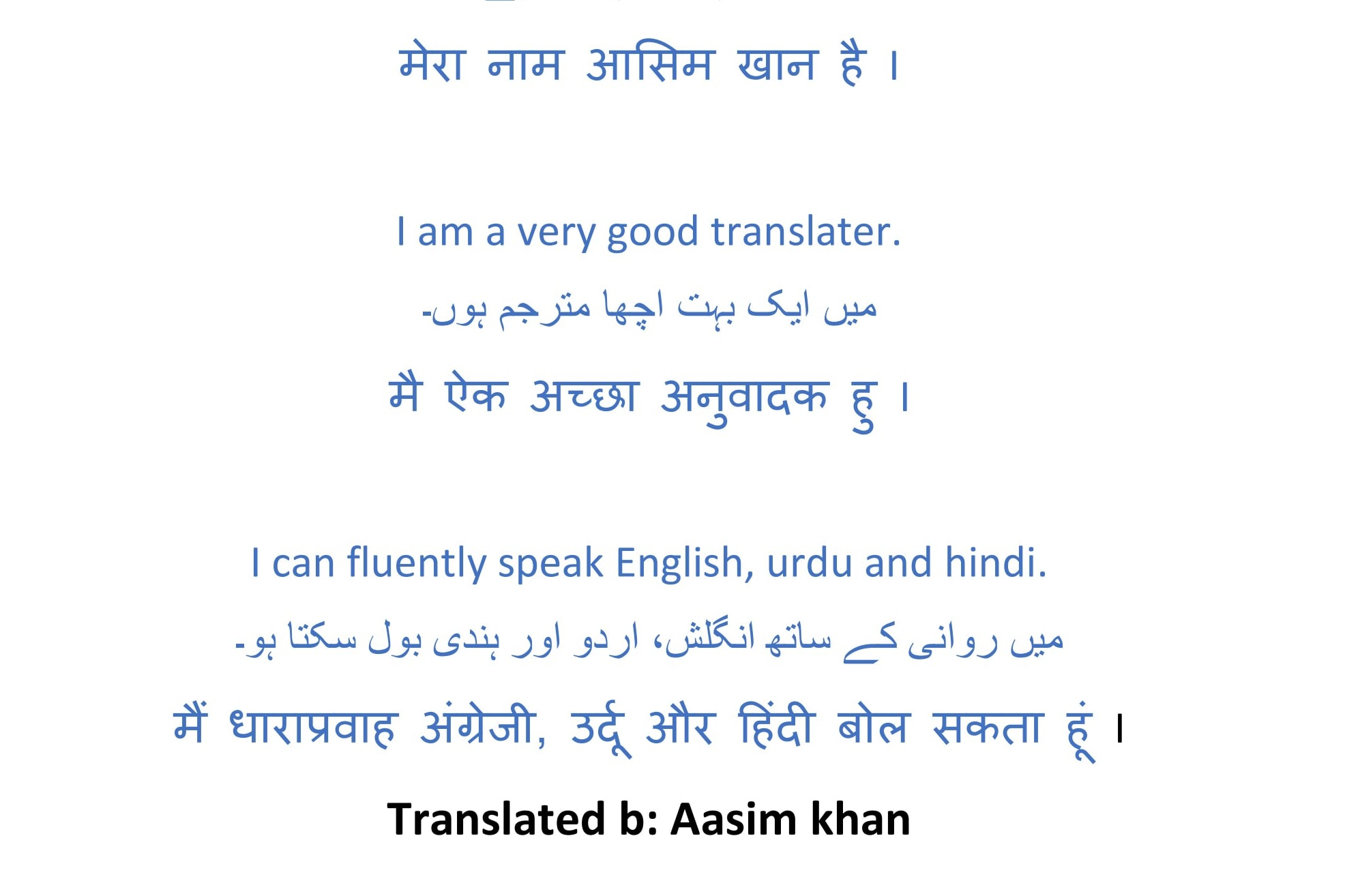 Portfolio for Translation expert