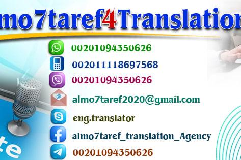 Portfolio for English<>Arabic Translation