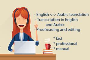 Portfolio for Translation and transcription