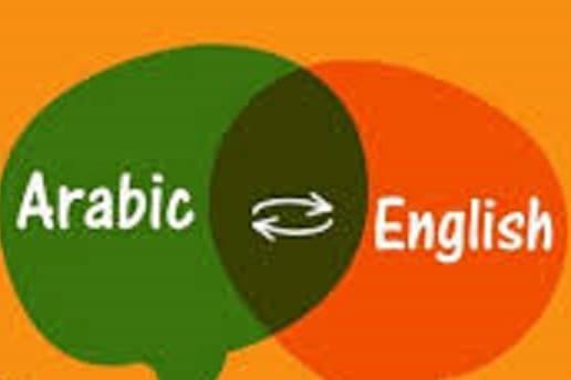 Portfolio for English-to-Arabic Translator