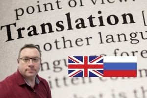 Portfolio for Russian-English Technical Translation