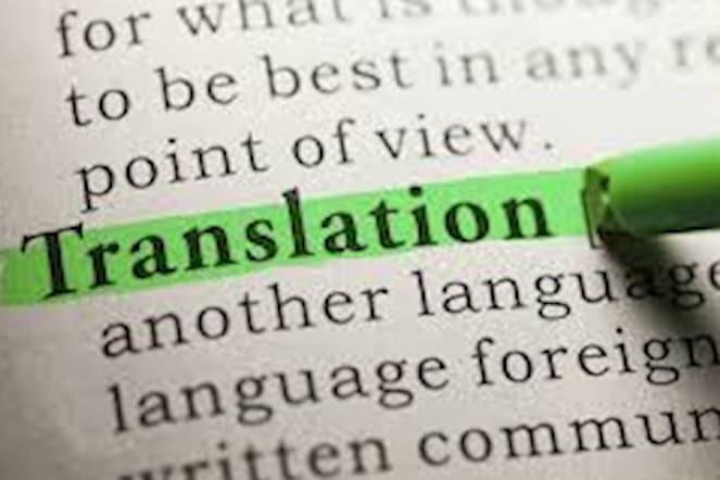 Portfolio for Translation