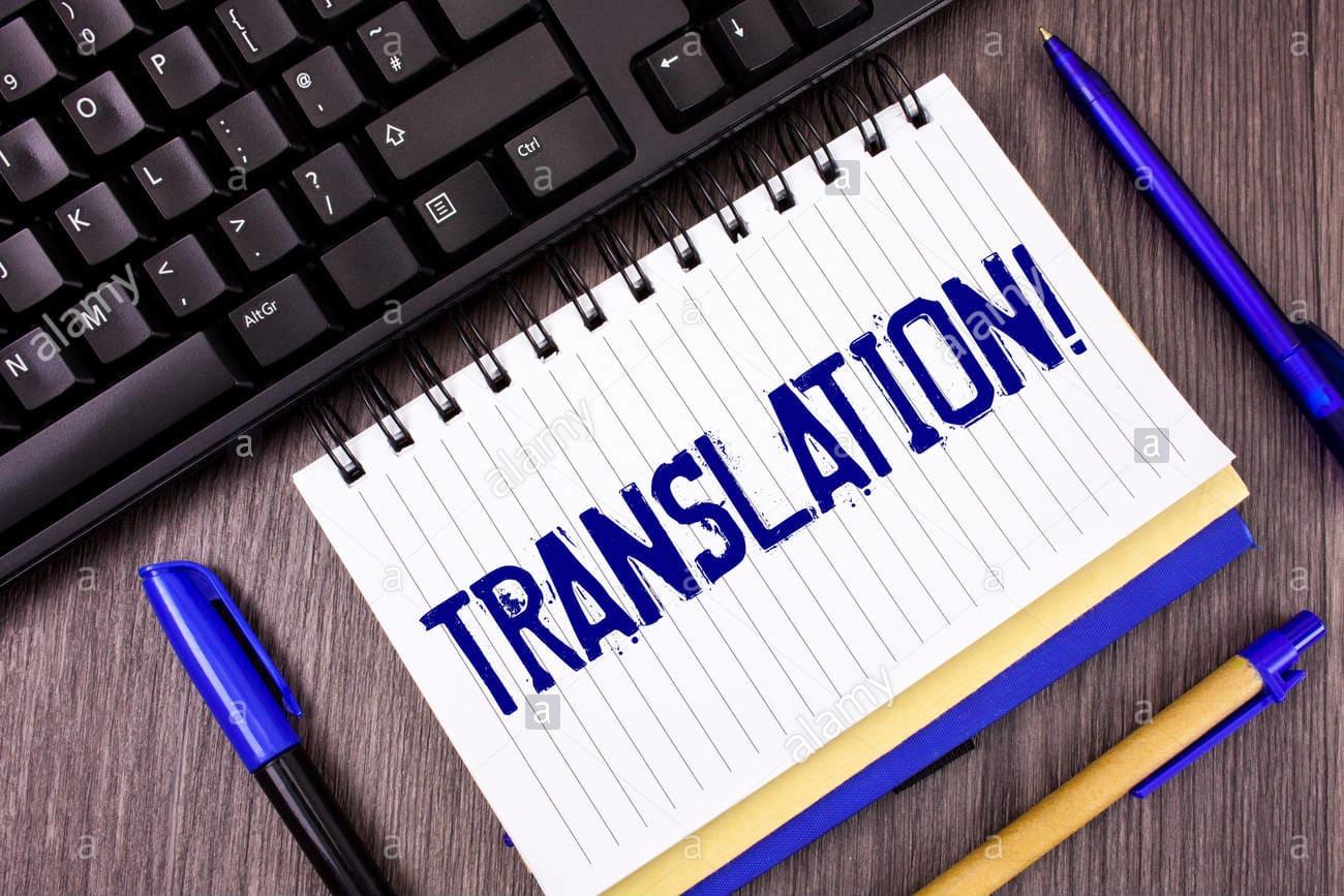 Portfolio for Translating (Malay-English-Malay)