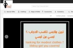 e-Commerce Portal