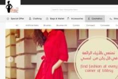 eCommerce Custom Portal