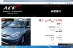 Translation of automotive industry