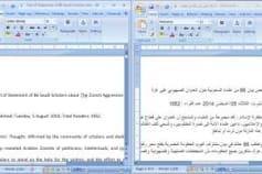 Translating Arabic-English (Vice Versa)