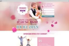 Landing Page for Wedding Services