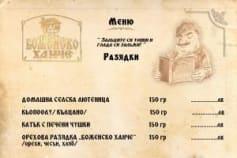 Tavern Menu
