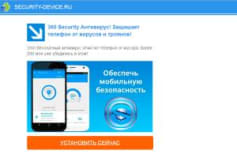 Security-device: web programming, api to xml