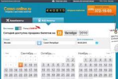 Cassa-online - website on cms, web programming