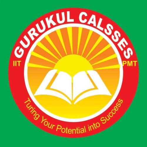 Gurukul Classes ProfileIMG