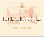Saint Estephe de Calon Segur 2016