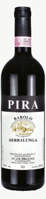 Barolo Serralunga 2014