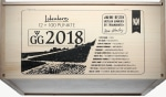 Weinpaket: Deutschland Große Gewächse 2018 | 12*0,75l 2018