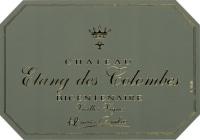 Corbieres Cuvee du Bicentenaire Vieilles Vignes