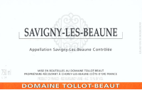Savigny les Beaune 2012