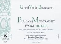 Puligny Montrachet 1er Cru Referts