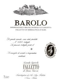 Barolo Falletto di Serralunga
