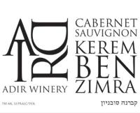 Cabernet Sauvignon Kerem Ben Zimra (koscher)