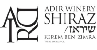 Shiraz Kerem Ben Zimra (koscher)
