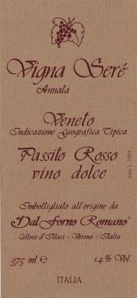 Recioto Vigna Sere (fruchtsüß) 2004
