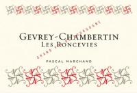 Gevrey Chambertin Village Lieu Dit Les Roncevies