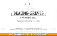 Beaune 1er Cru Greves 2013