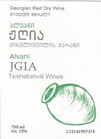 Tsikhelishvili Alvani Jgia 2015