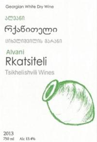 Tsikhelishvili Alvani Rkatsiteli
