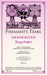 Pheasants Tears Shavkapito Skin Contact