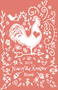Year of the Rooster Rose
