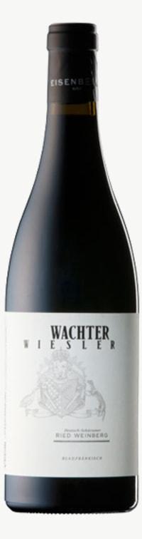 Blaufränkisch Ried Weinberg 2015